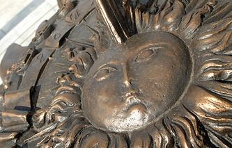 Солнечные часы. Архив