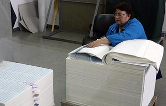 Печать бюллетеней для голосования на внеочередных выборах народных депутатов Украины