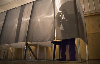 Голосование в Мариуполе
