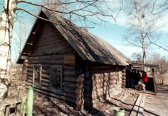 Деревянный домик  няни А.С.Пушкина Арины Родионовны