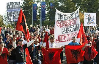 Болельщики сборной Албании по футболу