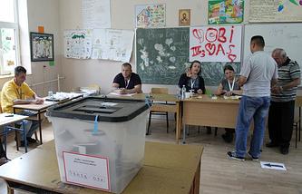 Внеочередные парламентские выборы в Косово