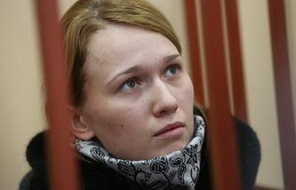 Светлана Кривсун