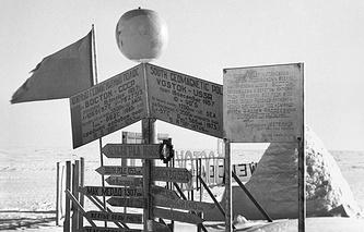 """Антарктическая станция """"Восток"""", 1990 год"""