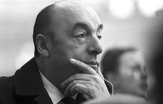 Пабло Неруда, 1967 год
