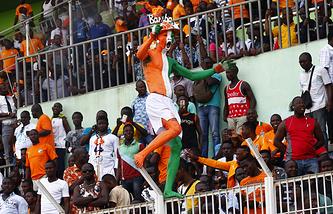 Ивуарийские болельщики