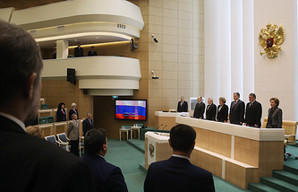 Перед началом пленарного заседания Совета Федерации