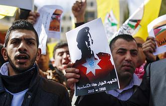 Акция в поддержку семьи иорданского летчика у посольства Иордании в Рамалле
