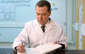 """Премьер-министр РФ Дмитрий Медведев во время посещения Центра ядерной медицины """"ПЭТ-технолоджи"""""""