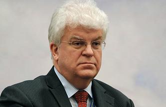Постоянный представитель РФ при ЕС Владимир Чижов