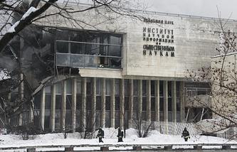 Тушение пожара в здании фундаментальной библиотеки института РАН, 31 января 2015 года