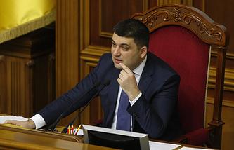 Спикер Верховной рады Украины Владимир Гройсман