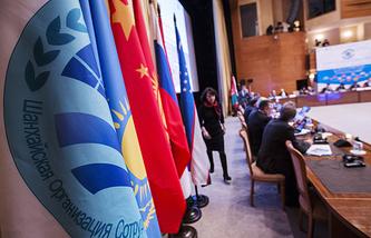 Открытие X форума Шанхайской организации сотрудничества в Ханты-Мансийске