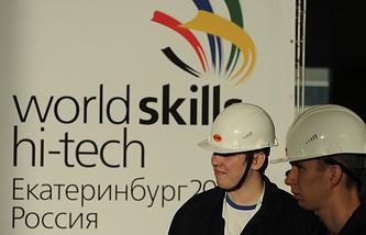 Чемпионат сквозных рабочих профессий WorldSkills Hi-Tech в Екатеринбурге