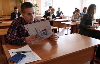 Сдача ЕГЭ по математике в Москве