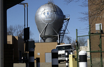 Научно-исследовательский центр Westinghouse в Пенсильвании