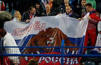 Болельщики сборной России на матче с командой Черногории