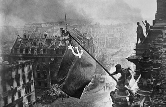 Знамя Победы над Берлином, 1945 г.