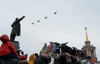 Воздушный парад в Екатеринбурге