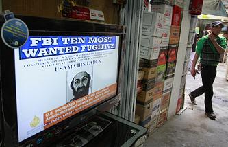 Сообщение о смерти Усамы бен Ладена, Кабул, 2 мая 2011 года