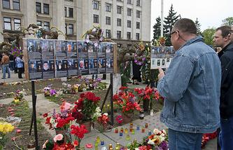 Траурные мероприятия в Одессе, посвященные годовщине массовых беспорядков в Доме профсоюзов