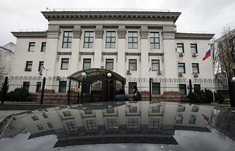 Здание посольства РФ на Украине