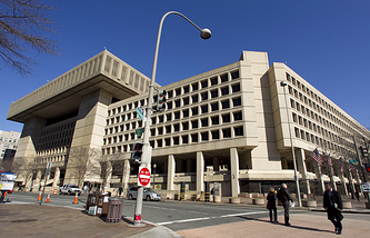 Штаб-квартиры ФБР в Вашингтоне