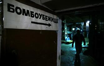 Бомбоубежище в Донецком национальном академическом театре оперы и балета имени А.Б. Соловьяненко (Донбасс Опера)