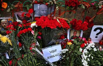 Акция в память об украинском журналисте Олесе Бузине у посольства Украины в Москве
