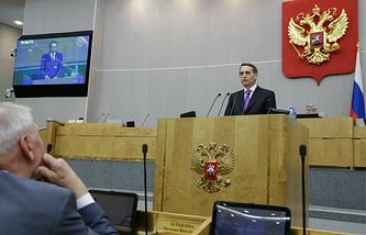 Спикер Госдумы РФ Сергей Нарышкин