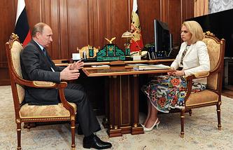 Президент РФ Владимир Путин и председатель Счетной палаты РФ Татьяна Голикова