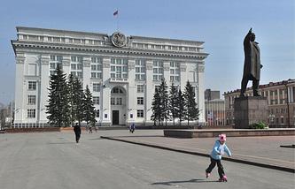 Вид на администрацию Кемеровской области