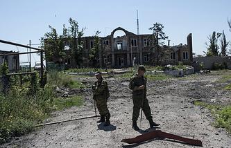 Широкино, Донецкая область