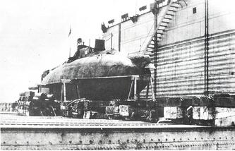 """Подводная лодка """"Сом"""""""