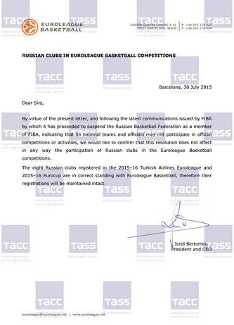 Письмо президента Евролиги Жорди Бертомеу к российским клубам