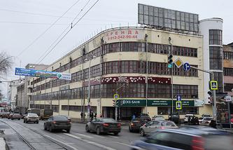 Здание Дома печати в Екатеринбурге