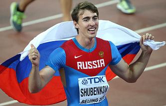Российский спортсмен Сергей Шубенков