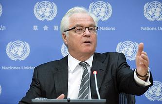 Постпред РФ при ООН Виталий Чуркин