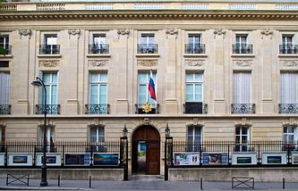 Российский центра науки и культуры в Париже