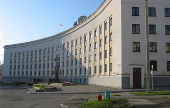 Администрация Краснотурьинска