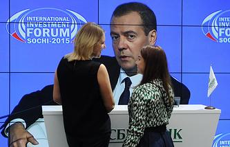 "На XIV Международном инвестиционном форуме ""Сочи-2015"" в главном медиацентре на территории Олимпийского парка"