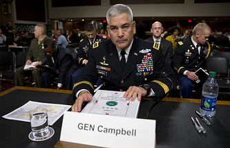 Генерал Джон Кэмпбелл