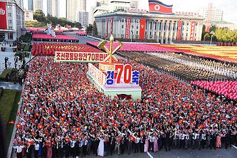 Празднование 70-летия Трудовой партии Кореи