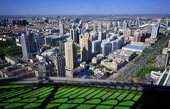 Харбин. Вид на город