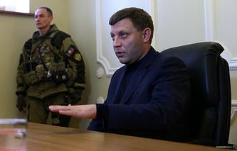 Александр Захарченко
