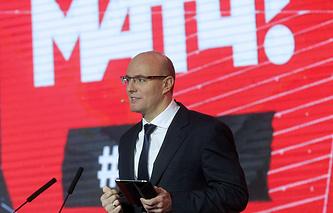 """Генеральный директор холдинга """"Газпром-медиа"""" Дмитрий Чернышенко"""