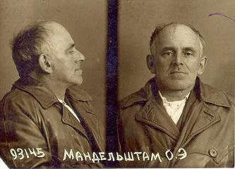 Мандельштам после ареста, 1938 год