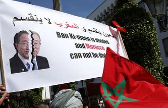Протесты против генсека ООН в Марокко