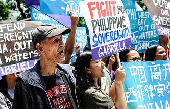 Антикитайская демонстрация на Филиппинах
