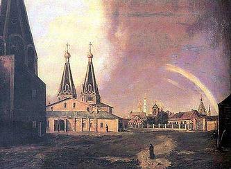 Алексеевский женский монастырь в Москве. С картины К. Рабуса, 1838 год